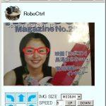 自走BeagleBoard(その5:OpenCVで顔画像認識2)