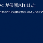 Windows8でのK-Shogiの動作確認