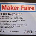 Maker Faire Tokyo 2013に行ってきました