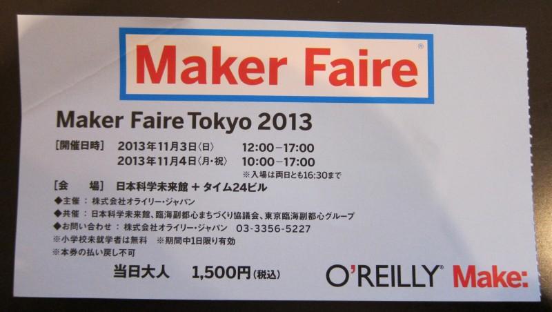 Maker00