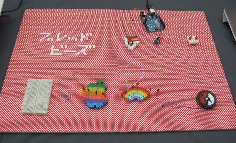 Maker11
