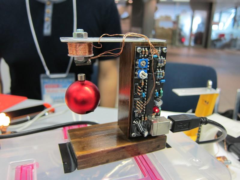 Maker12