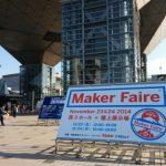 Maker Faire Tokyo 2014に行ってきました