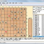 新しいバージョンのK-Shogi 2.9.02をリリースしました