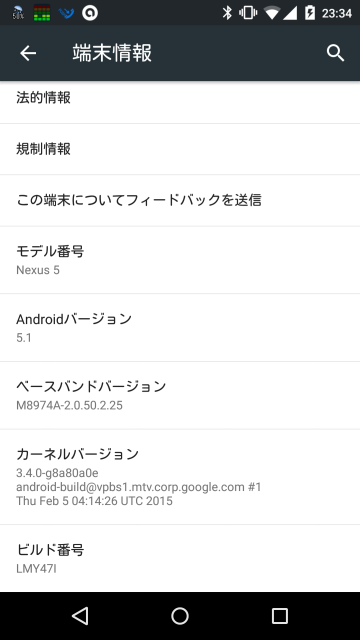Android5.1_2