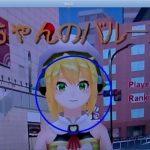 【Raspberry Pi 2】 RasPiカメラモジュールとOpenCVで顔認識