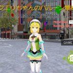 Unity5で拙作ゲーム「クエリちゃんのバルーン集め」がやっと動いた。ふぅ。