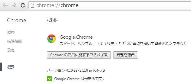 chrome64_1