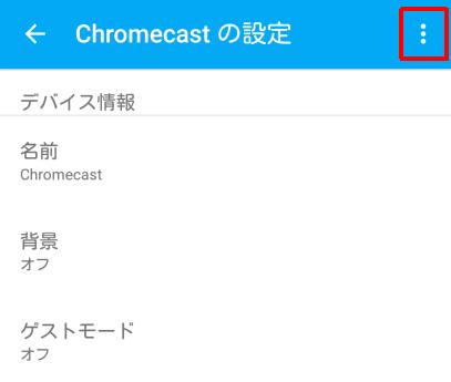 Chromecast02_