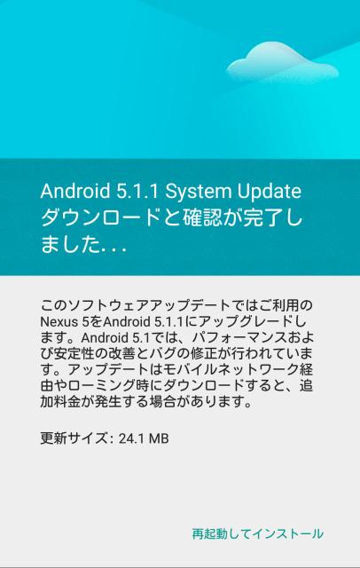 Nexus5_511_01_