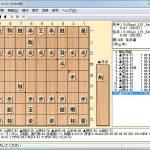 新しいバージョンのK-Shogi 2.9.03をリリースしました