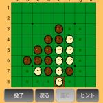 Android用対局将棋アプリ「ぴよ将棋」をリリースしました
