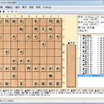 新しいバージョンのK-Shogi 2.9.04をリリースしました