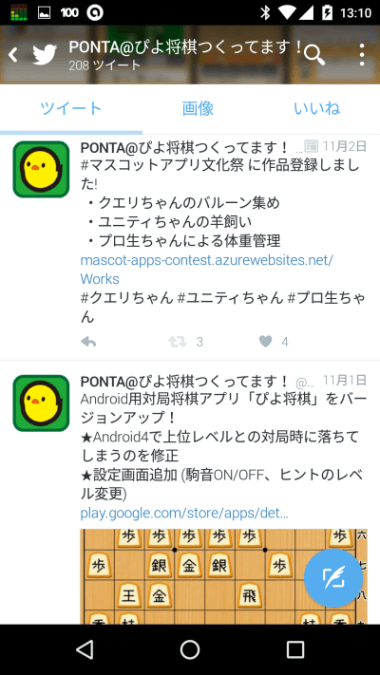 nowontap01_