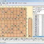新しいバージョンのK-Shogi 3.0.0をリリースしました
