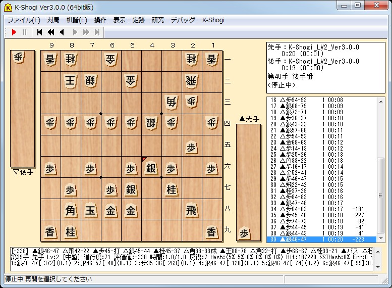 k-shogi