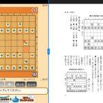 ぴよ将棋【Android版】のマルチウィンドウ対応について